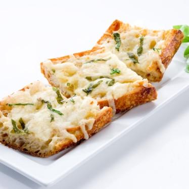 Mediterranean Cheese Bread